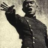 Mishima recita il suo Proclama