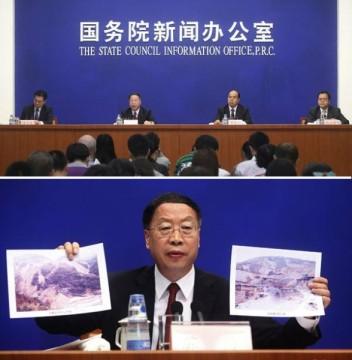 il vice-ministro cinese dell'Industria e delle tecnologie dell'informazione, Su Bo