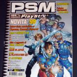 Anni '90 – Le riviste di videogiochi