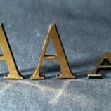 Agenzie di Rating: cosa sono; a cosa servono; miti e bugie.