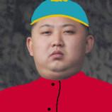 kju cartman