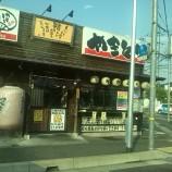 """Il Giappone spendendo poco – come sopravvivere e godersela con """"pochi"""" yen"""