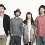 Musica strana Giapponese: i Jizue