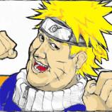 Da Naruto a Narutto (o Naroito, fate voi)