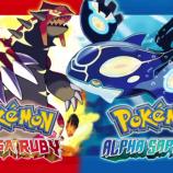 Recensione: Pokemon Alpha Zaffiro