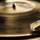 5 nuovi dischi che dovete ascoltare