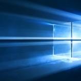 10 domande sull'aggiornamento a Windows 10