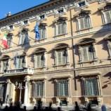Referendum: la riforma Renzi-Boschi
