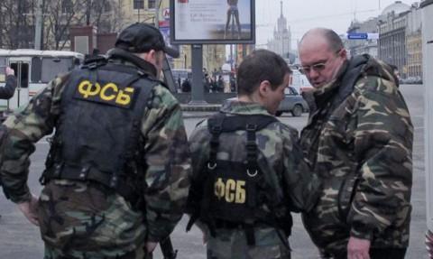 Agenti della FSB (russia-insider.com)