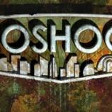 Bioshock: un'epopea fra coralli e nuvole