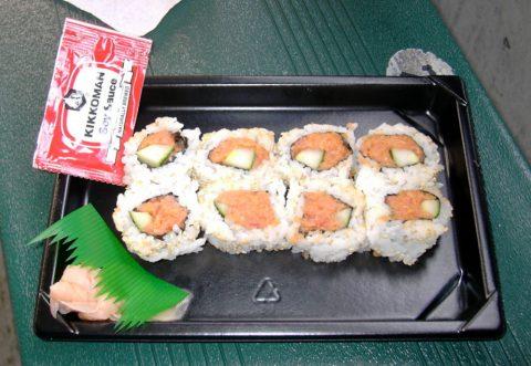 Gli Ichiroll, il piatto di uramaki al tonno speziato e leggermente piccante dedicatogli nel sushi bar del Safeco Field, stadio dei Mariners. La ricetta ha raggiunto un successo tale da essere esportata in tutto il mondo.
