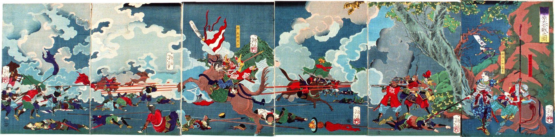 battle_of_sekigahara_folding_screen