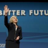 L'industria britannica e la Brexit – A bitter future