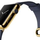 apple-watch-edition-1