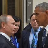La bilancia internazionale della Russia: ostilità ad Ovest, aperture ad Est
