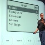 generation-ipod-2003