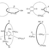 supramolecole
