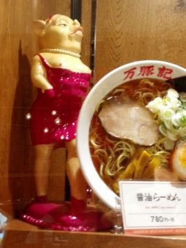 un gaijin in giappone - fake food