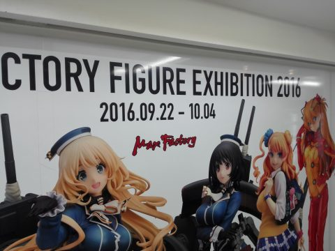 un gaijin in giappone - figure exhibition