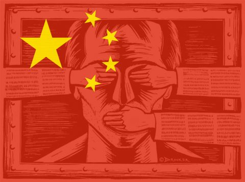 gioco Cina
