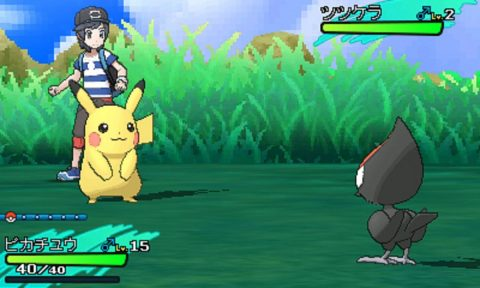 pokemon sole luna-screenshot-07