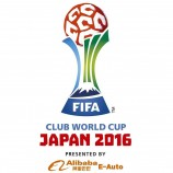 Logo Coppa del Mondo per Club 2016
