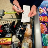 Prezzi in aumento per i britannici a seguito della Brexit