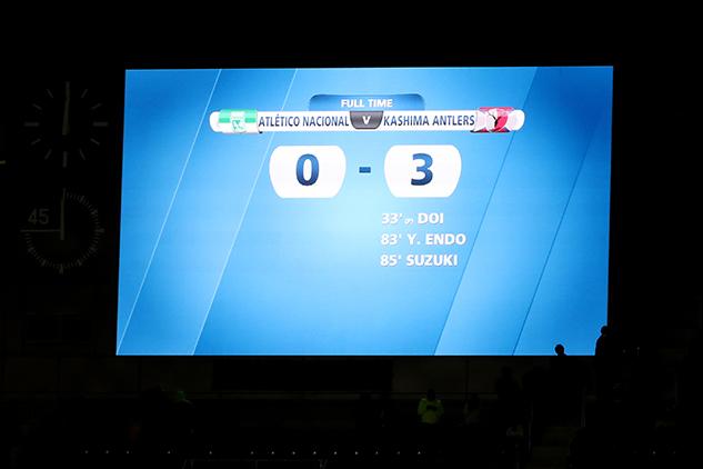 Il risultato finale di tre a zero per i Kashima Antlers