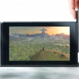 Nintendo Switch: prezzo, caratteristiche ed esclusive
