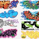 Jet Set Radio Future graffiti