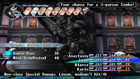 Shadow Hearts Covenant