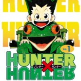 hunter-x-hunter-tome-1