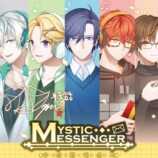 mystic messenger dating sims