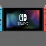 Quali Giochi Servono a Nintendo Switch?